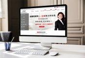 高端营销网站--新郑迦南地财务服务有限公司